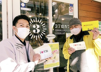 マスクケースを無償提供した(株)エリアプロジェクト小杉駿介社長(左)