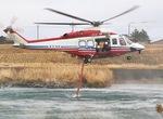 渡良瀬川から吸水する「はまちどり1」