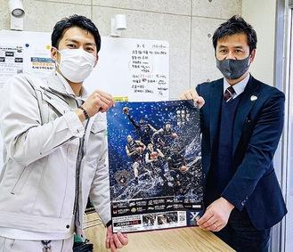 横浜ビー・コルセアーズ植田代表取締役(右)と(株)エリアプロジェクト小杉代表取締役