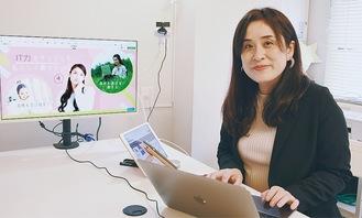 「女性のキャリアアップにつながれば」と丸山代表取締役