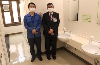 新しくなった手洗い台の前に立つ高安館長(右)