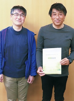 省エネ社会実現への思いを語る明道代表(左)と梅津GM