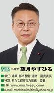 横浜市障がい者雇用の促進