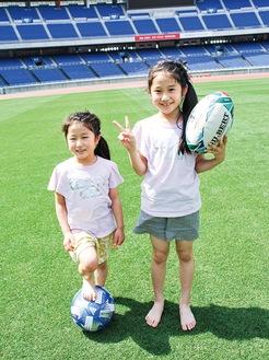 縣咲英さん(右)・英奈さん姉妹は「芝生気持ちいい!」とにっこり
