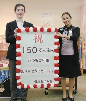 「ぜひご利用ください」と吉嵜所長とスタッフ