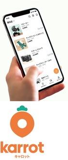 キャロットのスマートフォン画面(写真上)とロゴ=提供