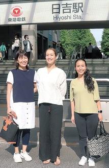 プロジェクトの中心となった(左から)島名さん、山口さん、大場さん