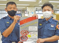たばこ・コンロの火災、増加