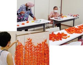 (上)折り鶴に糸を通す地域住民=提供(下)飾りつけをする同施設職員