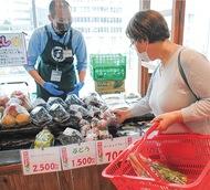 南国果物を販売