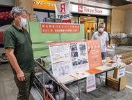 菊名駅東口の未来考える