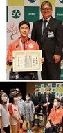 古澤選手に区民表彰