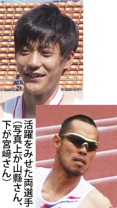 陸上男子100M慶大1年生ら 日本最...