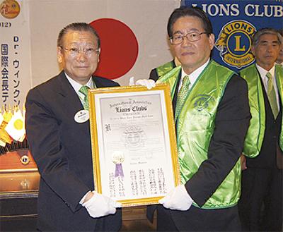 横浜に全国初の市場LC(ライオンズクラブ)