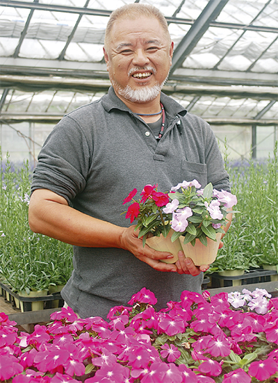 健康に育てた花に賞