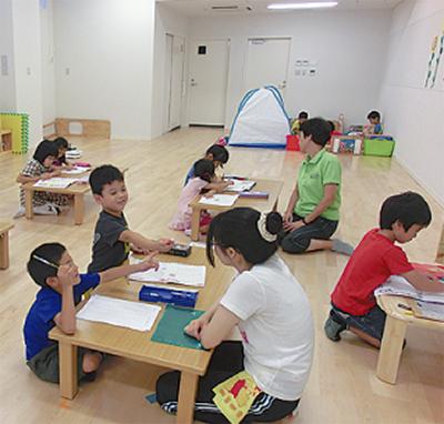 岩崎学園「放課後児童クラブ」
