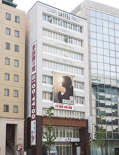 「ラステル新横浜」オープン