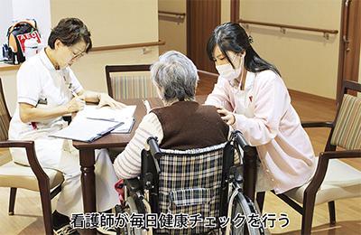 入居一時金0円、訪問診療24時間対応OK