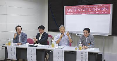 「新横浜を国際交流の場へ」