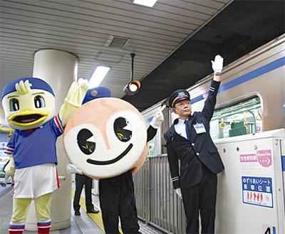 新横浜駅発車ベルを変更