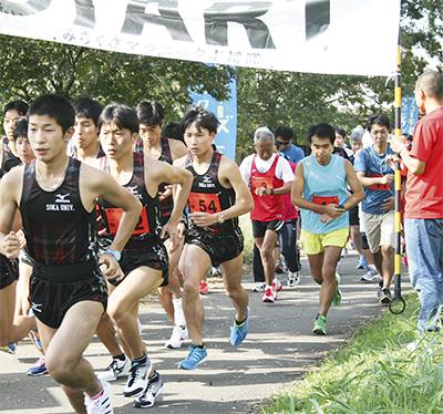 200人が鶴見川走る