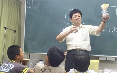 「算数・国語」授業を無料体験