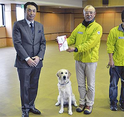 盲導犬育成に協力