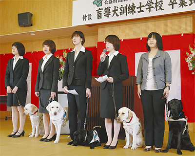 盲導犬学校、一時休校へ