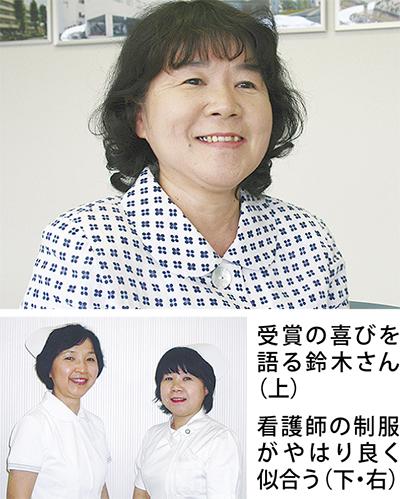 鈴木恵美子さんに県看護賞
