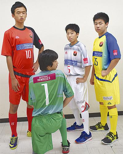 大豆戸FCにユニフォーム支援