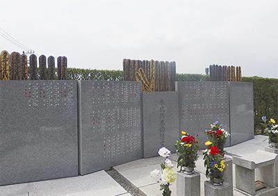 永代供養墓が好評