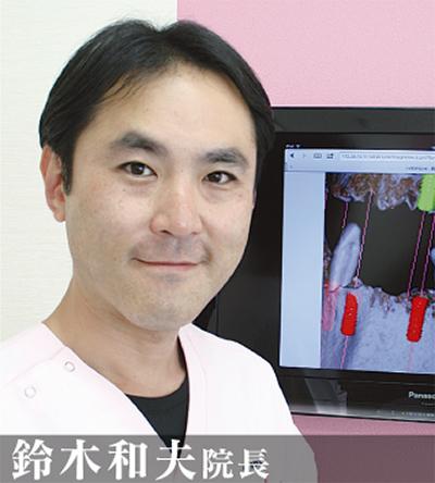 「高齢期に備え、歯の改善を」