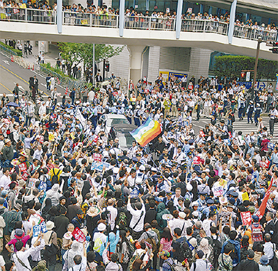「反対」市民ら集結