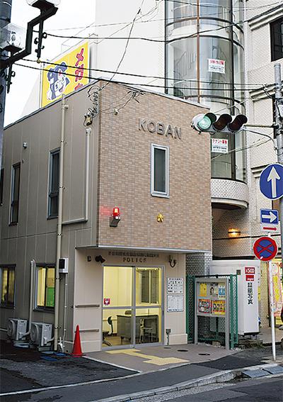綱島駅前交番 北口に移転