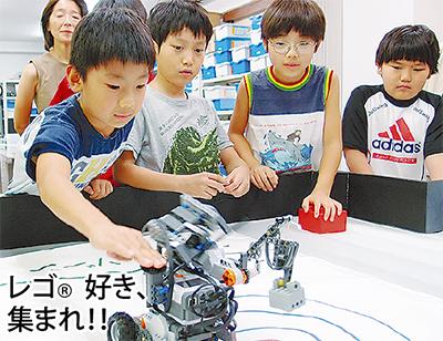 ロボット製作で理数を楽しく