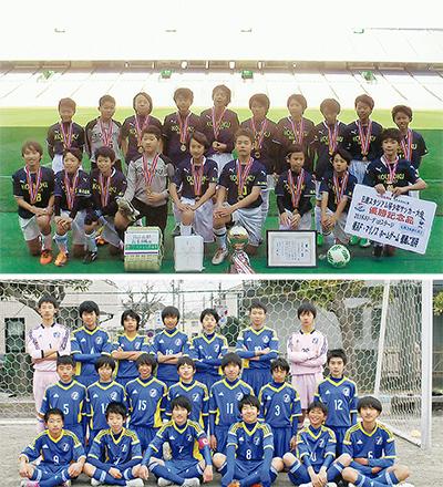 小学生「区選抜」が初優勝