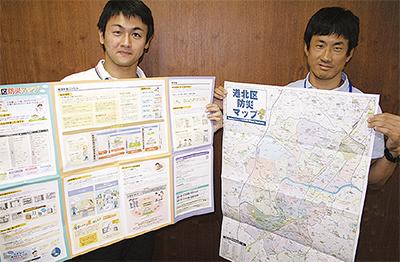 防災地図を3年ぶり改訂