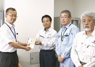 熊本地震被災地へ寄付