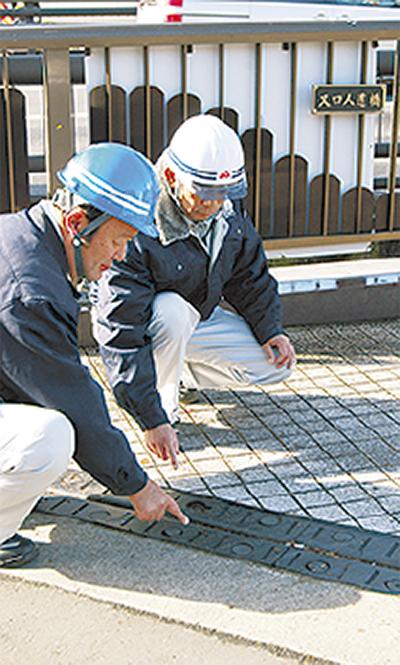 建設業協会と震災訓練
