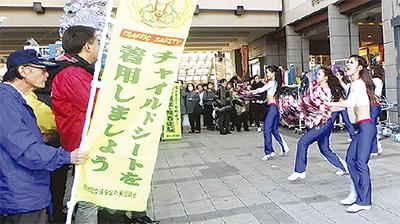 日吉駅前で交通安全訴え