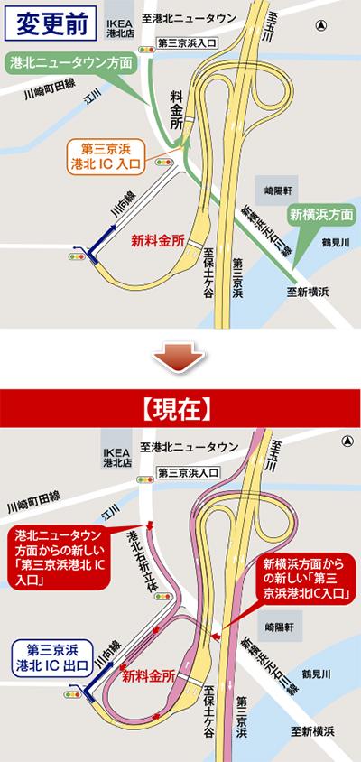 12月12日「入口」変更