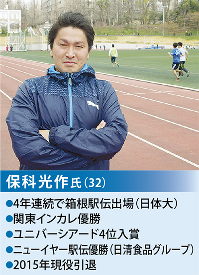 箱根駅伝復帰へ新体制
