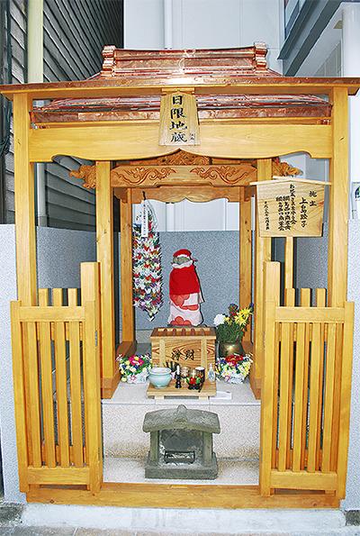 綱島駅西口 「日限(ひぎり)地蔵」祭り復活へ 祠の補修がきっかけ ...