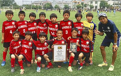 大豆戸とマリノスが3位 サッカー県CS U―10 | 港北区 | タウンニュース