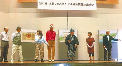 創設25年の節目祝う