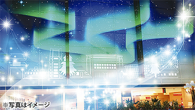 北欧テーマにクリスマス