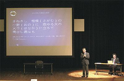鶴見川との関係を解説する石川宮司