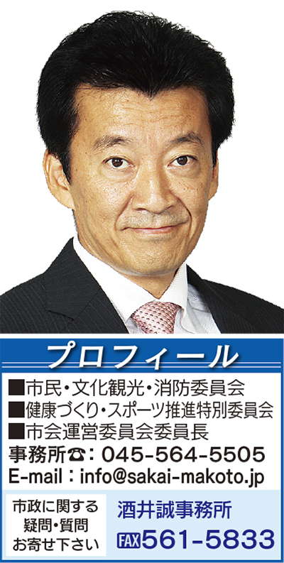 ラグビーW杯(ワールドカップ)、東京五輪を横浜振興に