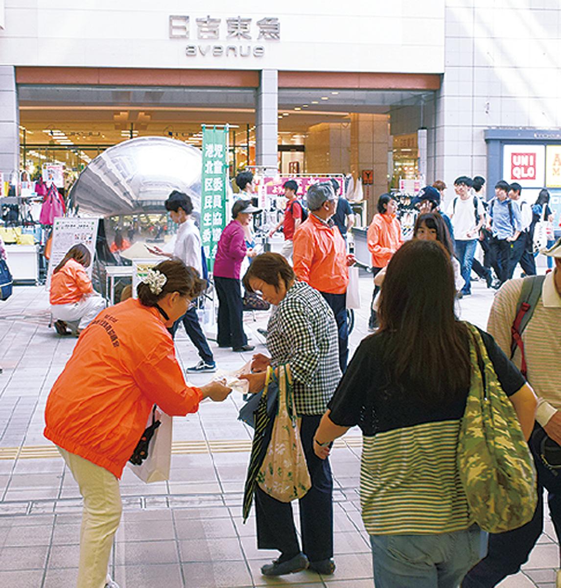 日吉駅で活動をPR