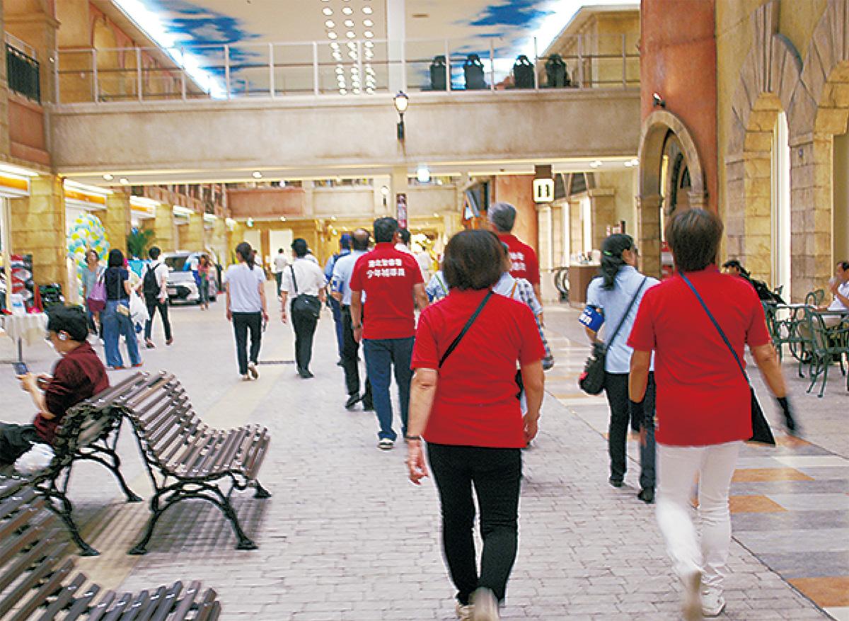 赤色のポロシャツが港北区、水色が鶴見区少年補導員
